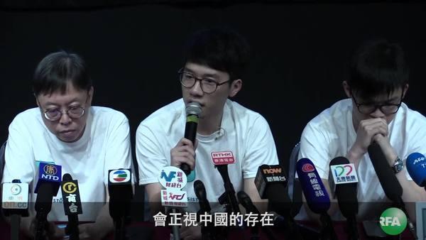 """黃之鋒 羅冠聰等成立新政黨""""香港眾志"""""""