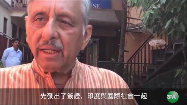 印度议员追究拒维人领袖多力坤入境