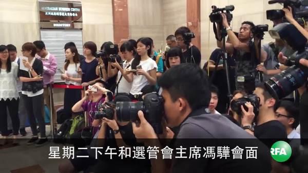 泛民會馮驊促澄清參選確認書法理依據