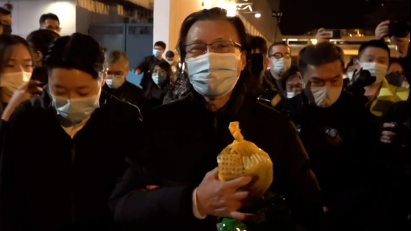 Hong Kong Human Rights Lawyer Daniel Wong Released on Bail
