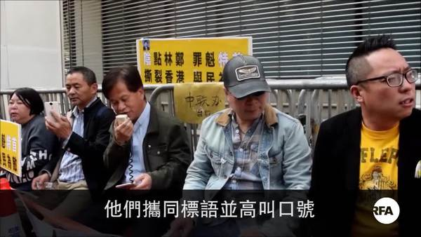 市民中聯辦外靜坐   抗議干預香港選舉