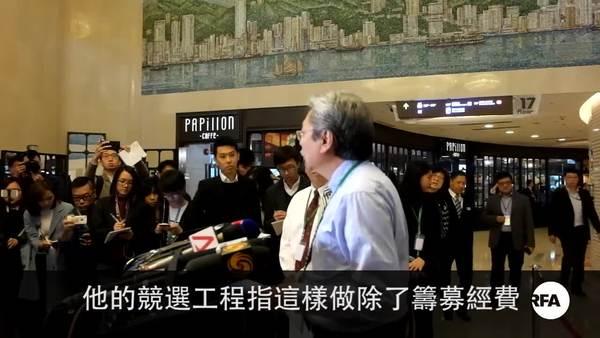 曾俊華為選舉眾籌 一日獲百萬捐款感意外