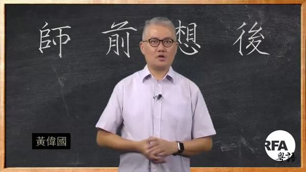 【師前想後】中共控制香港︰由國歌法到調高申請長者綜援年齡