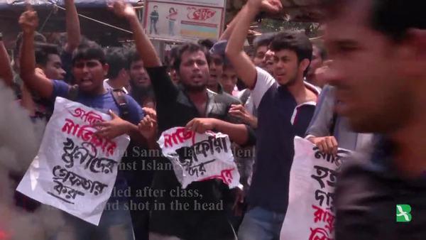 Bangladesh Students Protest over Murder of Secular Activist