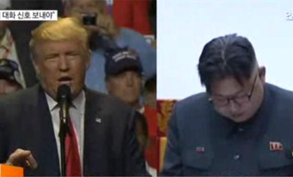 """""""트럼프, 김정은에 대화재개 신호 보내야"""""""