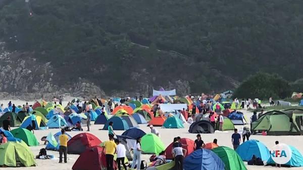 五一黄金周 香港郊野营地再被陆客攻占