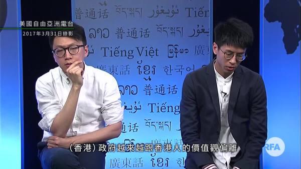 【专访回顾】黄台仰预示香港被同化