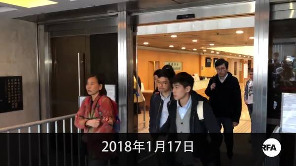 黄之锋、黄浩铭刑事藐视法庭  判监3个月及4个半月