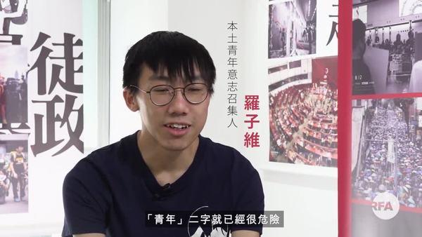 【專訪】國安法下拒認輸  拒地下化 專訪「本土青年意志」:不能想像自己放棄