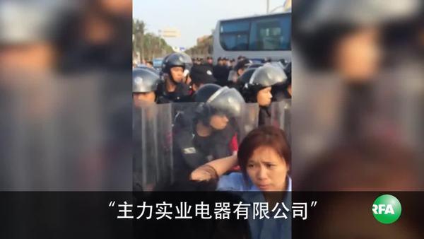 港资厂工潮胶著 千人与警冲突