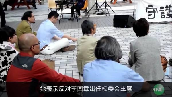 港大畢業生議會投票反對李國章任校委主席