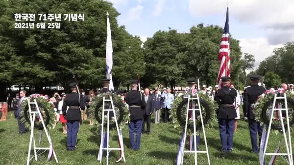 워싱턴 DC '한국전 71주년' 기념식