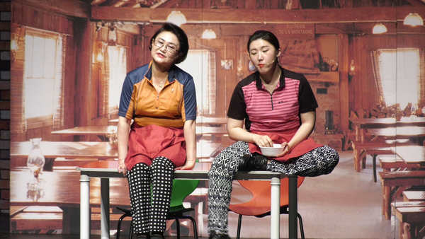 New Play Depicts Life of North Korean Defectors in the South