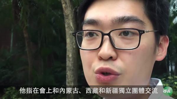 (专访)陈浩天:不惧打压续推港独运动
