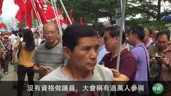 議事廳兩派互相攻擊 議會外人聲鼎沸