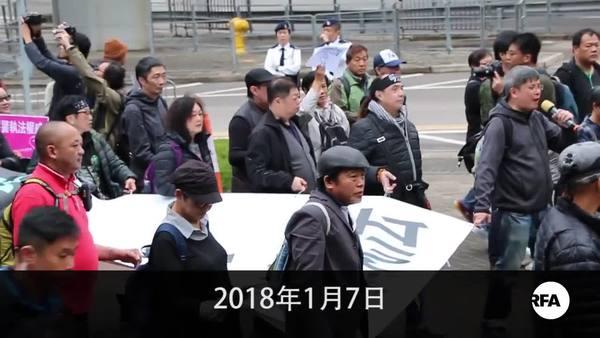 警隊批朱經緯案判決打擊士氣    民間撐警遊行為警察發聲