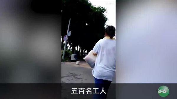 营商困难广东两厂减产或关闭