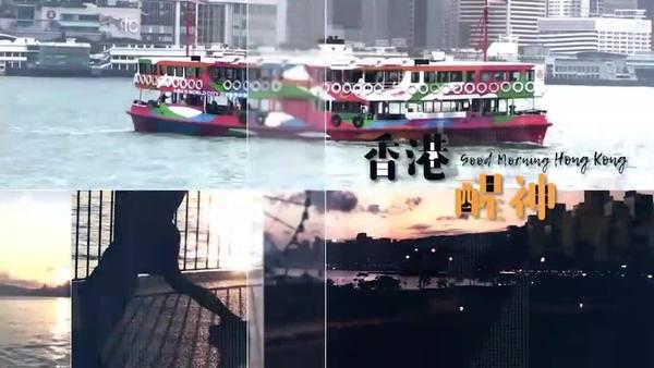 【香港醒晨】建制区选惨败中共不知所措,泛民大有作为