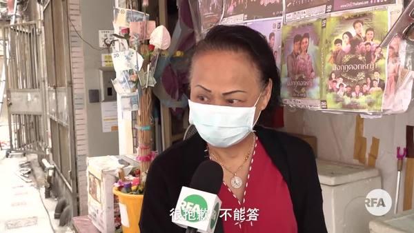 曼谷解禁令 在港泰人同情示威