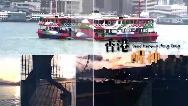 【香港醒晨】悼念周梓乐是今天头版,十二青年成绝望重犯