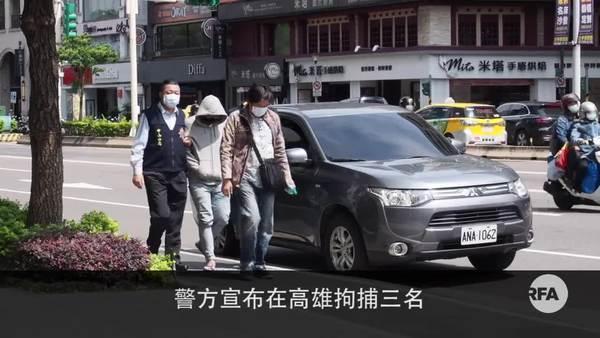 潑漆案台警迅速拘3人  林榮基稱新銅鑼灣書店如期開業