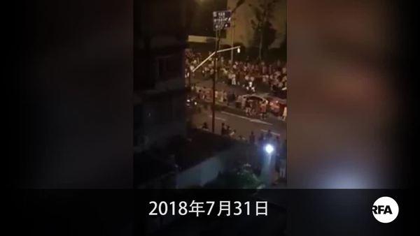 上海市居民反對建垃圾中轉站與警衝突