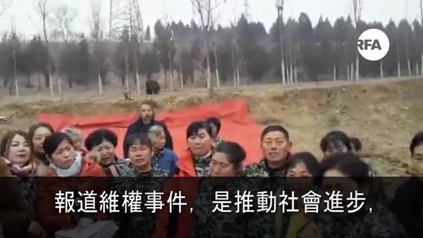 刘飞跃未准见律师  义工证被逼拍视频劝认罪