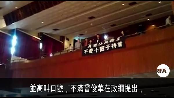 張德江南下深圳傳達中央支持林鄭意向