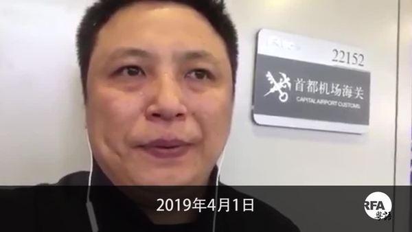 陈建刚律师被禁赴美学术交流      美国务院促北京放行