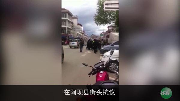 西藏庆祝50周年前夕藏僧被捕