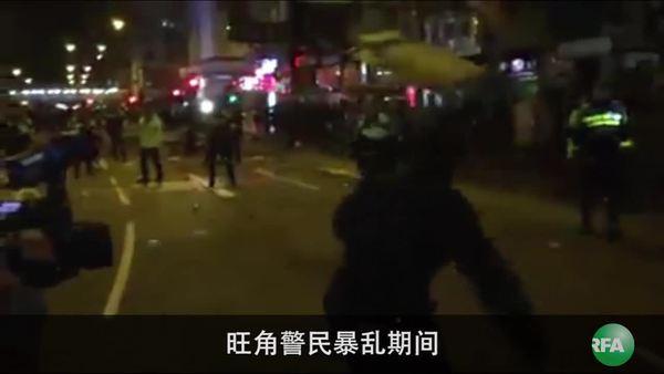 香港发生32 年来最严重骚乱 逾120人伤