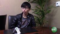【专访】黄之锋: 香港今年再现大规模公民抗命