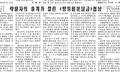 노동신문, 한미 방위비분담협상 비난
