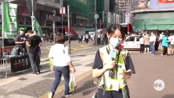 五一劳动节警方不批游行 工会摆街站遭警察踩场