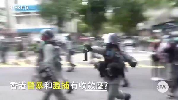 香港民主党指滥捕严重 急救员外卖速递员也中招