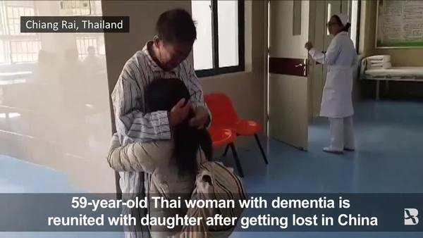 Thai With Dementia returns Home After 640 kms Detour in China