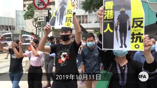 中環「快閃」遊行聲援反修例被捕人士