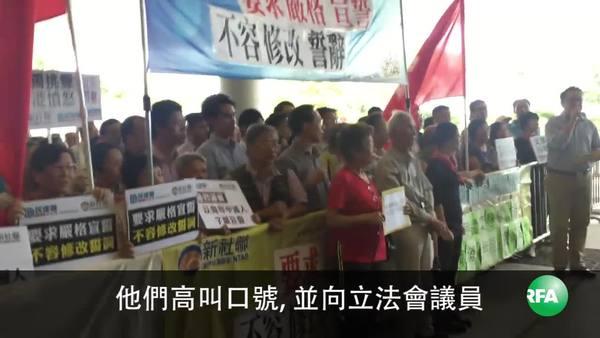 抗日老兵及建制團體示威  抗議宣誓侮辱語及爆粗