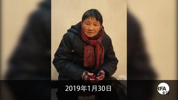 刘飞跃母亲受官方诱骗低调   儿子获重刑首次打破沉默