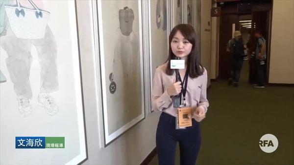 林鄭月娥被民主派議員羞辱   兩次進入立法會未能宣讀施政報告