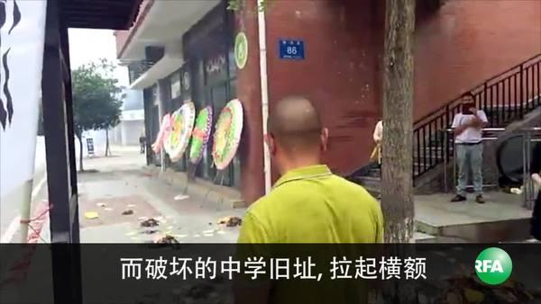 川震八周年監控放鬆  民事訴訟未立案