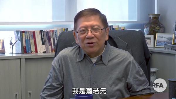 年結系列二之二:蕭若元的2019——「被逃離」的香港人