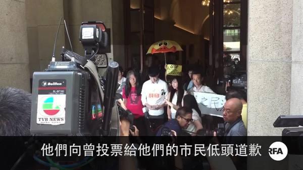 终院拒梁游申请上诉  宣誓覆核案正式告终