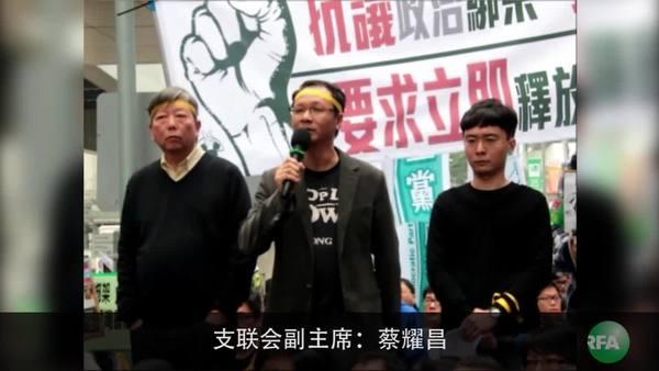 香港舉行遊行爭取釋放銅鑼灣書店5人