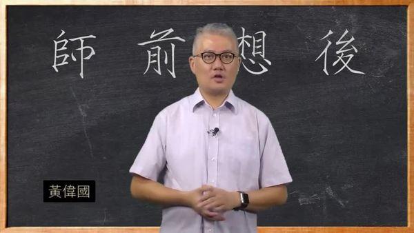 【師前想後】《香港自治法案》通過後的內憂外患