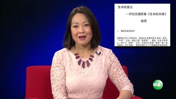 """专访纪录片""""1989的女孩""""导演杨雨:我有责任关注六四第二代"""