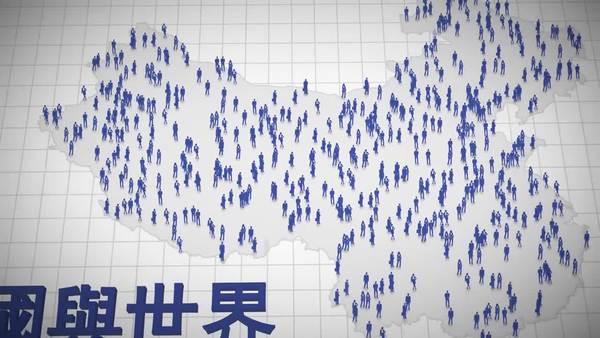 【中国与世界】毛泽东与习近平的比较