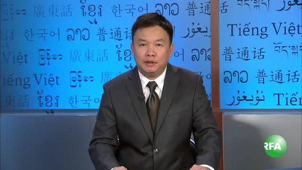Bản tin RFA Việt ngữ 05.12 .2016