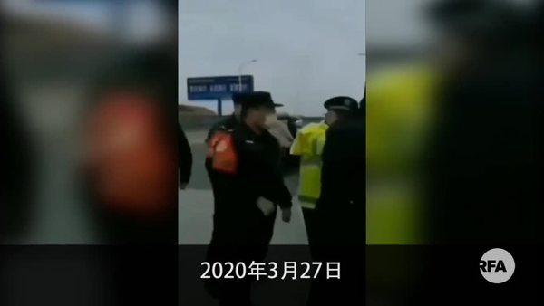 解封令下赣拒鄂人入境 两省公安混战警车被掀翻