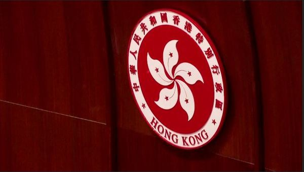 Three Former Democratic Lawmakers Arrested in Hong Kong